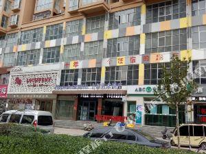 睢縣十年藝術酒店