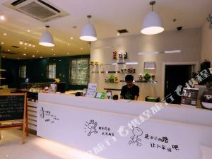 海友酒店(廣州崗頂地鐵站店)(原龍口東店)