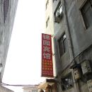 南召南陽錦園賓館