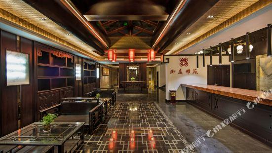 Ruting Yayuan Hotel