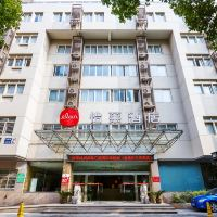 怡萊酒店(杭州武林廣場店)酒店預訂