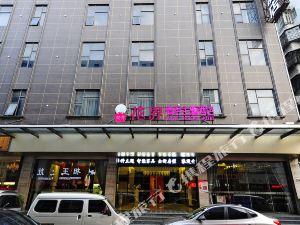 花界愛情酒店(晉江悦思機場店)(原悦思精品酒店機場店)