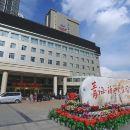 西寧福茵長樂國際大酒店