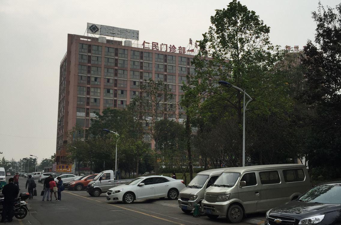 杭州鴻發旅館Hongfa Hostel