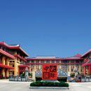 唐山中大國際酒店