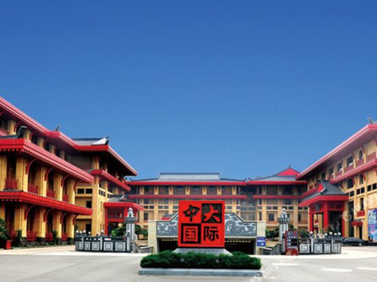 Zhongda International Hotel