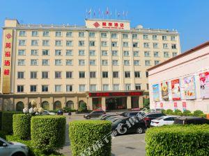 龍泉酒店(深圳北站店)