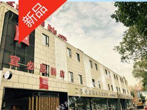 (新品)宜必思酒店(上海虹橋古北店)(原吳中路店)