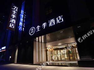 全季酒店(鹽城市政府店)