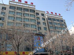 白銀弘翔商務酒店