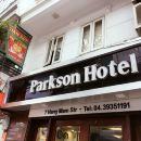 河內帕克松酒店(Parkson Hotel Hanoi)