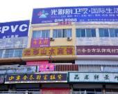 泰安光彩山水賓館