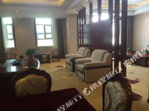 塔什庫爾干前海國際大酒店