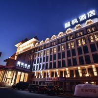 麗楓酒店(北京石景山萬達廣場店)酒店預訂