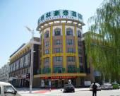 格林豪泰銀川北京路快捷酒店