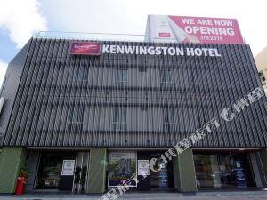 Kenwingston Hotel Kuala Lumpur