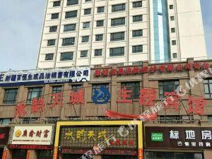 昌吉奇台水韻天成主題賓館