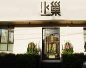 北京上巢酒店