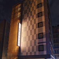 相鐵Fresa Inn-京都站八條口酒店預訂