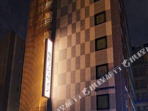相鐵弗雷薩旅店-京都站八條口