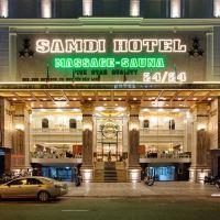 薩姆迪酒店酒店預訂