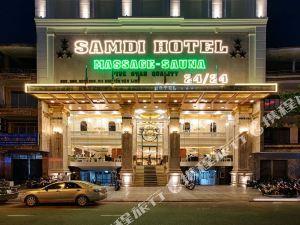 薩姆迪酒店(Samdi Hotel)