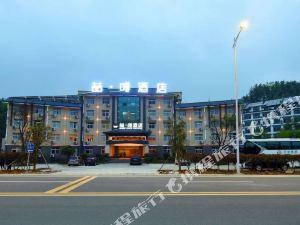 喆啡酒店(金寨天堂寨景區店)(原大別山度假村)