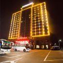 瑞麗玉景潭國際温泉酒店