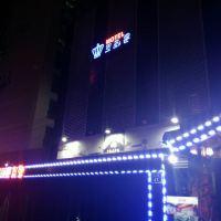 首爾王冠汽車旅館酒店預訂