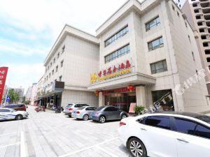 Q+當陽博華商務酒店