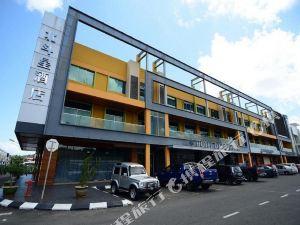 山打根D北星水療酒店(Hotel D'North Star & Spa, Sandakan)