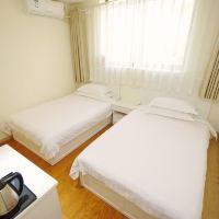 布丁(重慶北站地鐵站店)酒店預訂