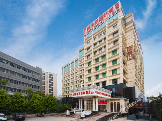 Vienna International Hotel (Guangzhou Airport Road Xinshi)