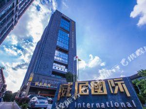 Q加·廣州東站徽峯威尼國際公寓
