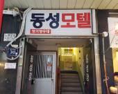 釜山DongSung汽車旅館
