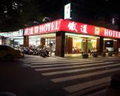 台南鐵道大飯店