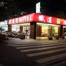 台南鐵道大飯店(Tie Dao Hotel)