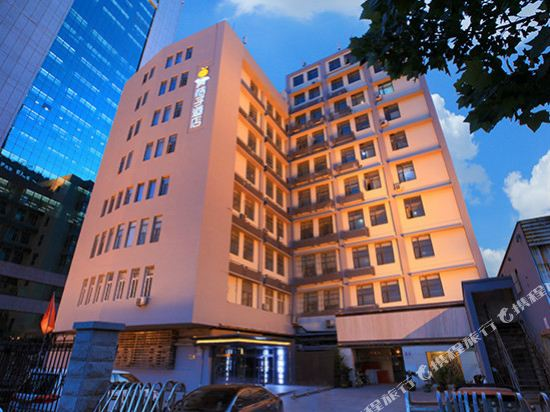 Orange Hotel Select (Tianjin Beianqiao)