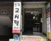 釜山SJ民宿