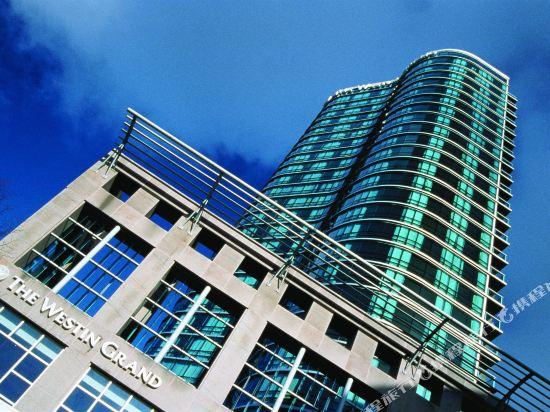 温哥華威斯汀大酒店(The Westin Grand, Vancouver)外觀