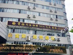 縉云金都商務酒店