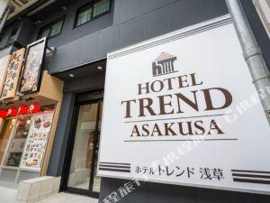 淺草流行酒店(Hotel Trend Asakusa)