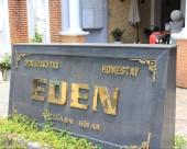 伊登家庭旅館