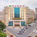 維也納酒店(廣州市橋地鐵站店)