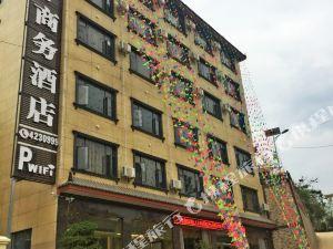 墨江八十商務酒店