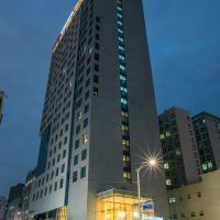 東大門IBC酒店酒店預訂