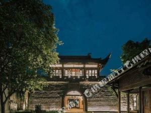 樂山禪驛·嘉定院子酒店
