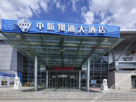 Zhonghang Xiangtong Yacht Club Hotel (Qingdao Olympic Sailing Center May 4th Square)