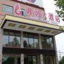 東阿御潤大酒店