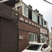 釜山Namgu快樂旅館酒店預訂